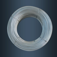 2.6mm Galvanized steel wire rope